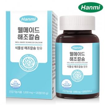 [건강백서] [한미] 無부형제 웰메이드 해조 칼슘 영양제 700 1000mg*120정x1병 (업체별도 무료배송)