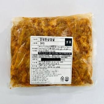 웰본마트 양념돈삼겹살 불고기 5kg (업체별도 무료배송)