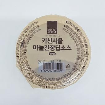 [키친서울] 마늘간장딥소스 40g x 16입 (업체별도 무료배송)