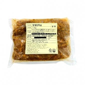 웰본마트 양념돈목살 불고기 1kg x 2개 (업체별도 무료배송)