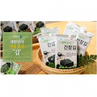모양맛김 새싹보리 간장김 3g(도시락김) x 30봉 선물세트 (업체별도 무료배송)