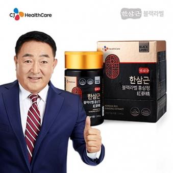[CJ헬스케어] 한삼근 블랙라벨 홍삼정 240g x 1box (+쇼핑백) (업체별도 무료배송)