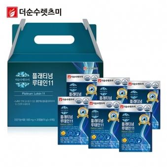 플래티넘 루테인 500mg*30정 X 6박스(6개월분) 눈영양제 (업체별도 무료배송)