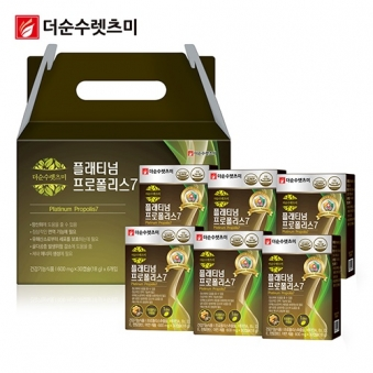 플래티넘 프로폴리스 면역력 영양제 600mg*30캡슐 X 6박스(6개월분) (업체별도 무료배송)
