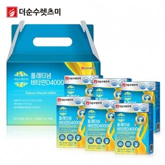 플래티넘 비타민D 4000IU 400mg*30캡슐 X 6박스(6개월분) (업체별도 무료배송)