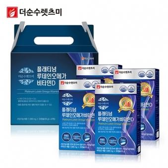 플래티넘 루테인 오메가3 비타민D 1,000mg*30캡슐 X 4박스(4개월분) (업체별도 무료배송)