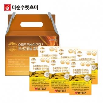 슈퍼 프로바이오틱스 유산균 캡슐 플래티넘 450mg*30캡슐 X 6박스(6개월분) (업체별도 무료배송)