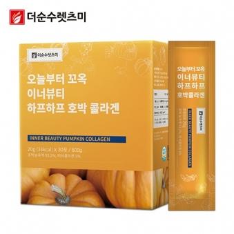 오늘부터꼬옥 이너뷰티 하프하프 호박 콜라겐 젤리 스틱 20g*30포 X 1박스 (업체별도 무료배송)