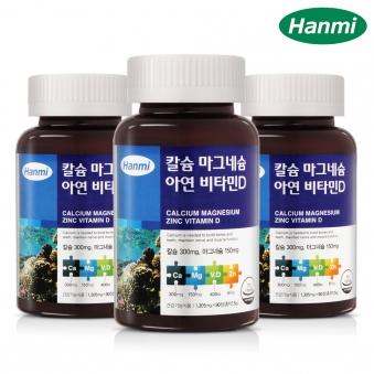 [건강백서] [한미] 칼슘마그네슘아연비타민D 1305mg*90정x3병 (업체별도 무료배송)