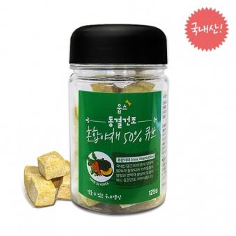 웁스 동결건조 혼합야채50% 큐브 125g x 3개 (업체별도 무료배송)