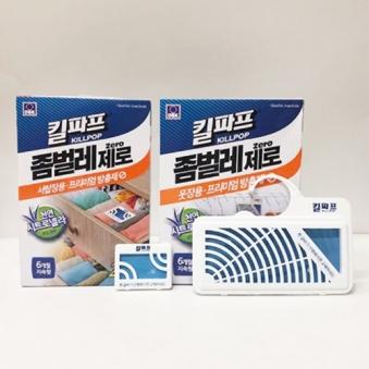 킬파프 좀벌레제로 서랍장용/옷장용 (업체별도 무료배송)