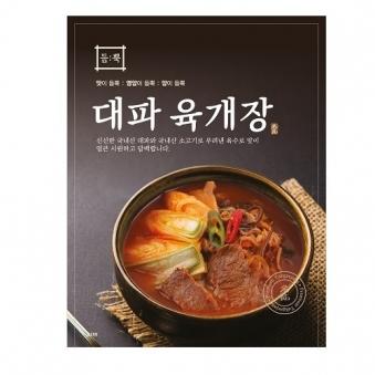 [듬뿍] 대파 육개장 600g x 5개 (업체별도 무료배송)