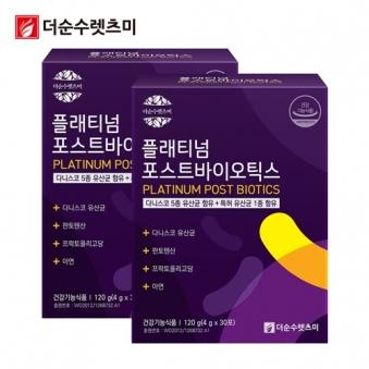 [추석선물관]플래티넘 포스트바이오틱스 4g*30포 x 2박스(2개월분) (업체별도 무료배송)