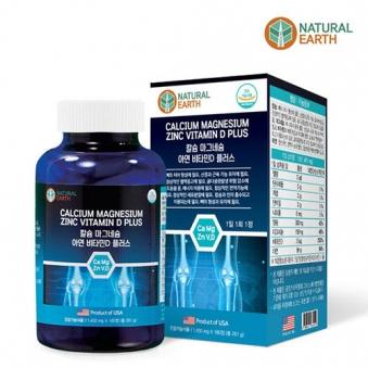 내츄럴어스 칼슘 마그네슘 아연 비타민D 플러스 1,450mg*180정 x 2병 (총 12개월분) (업체별도 무료배송)