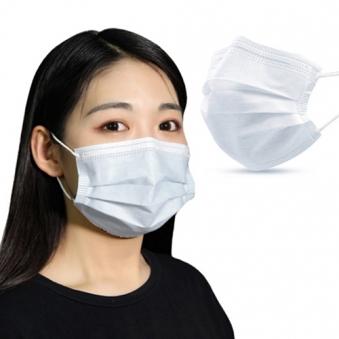 CE인증 3중필터 일회용 마스크 화이트 50매 x 2개 (업체별도 무료배송)