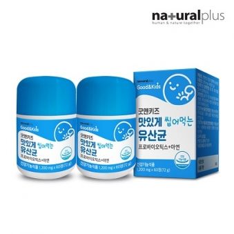 [내츄럴플러스] [1+1] 장건강 굿앤키즈 맛있게 씹어먹는 유산균 프로바이오틱스 아연 1200mg *  60정 (업체별도 무료배송)