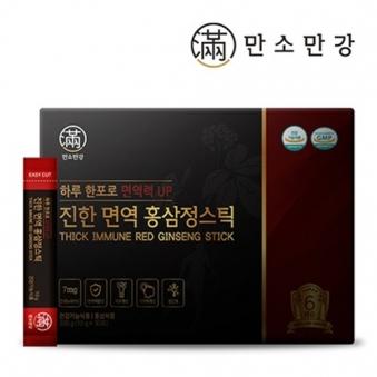 [만소만강] 진한 면역 홍삼정 스틱 10g * 30포 x 5세트 (업체별도 무료배송)