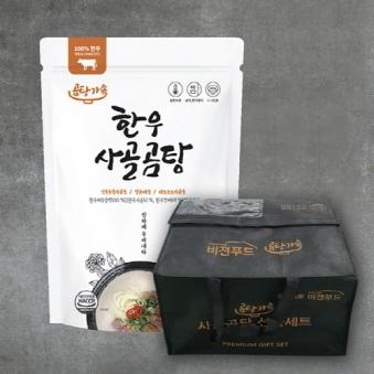 [곰탕가족] 한우 사골곰탕 500g x 16팩 (실온보관) (선물패키지) (업체별도 무료배송)