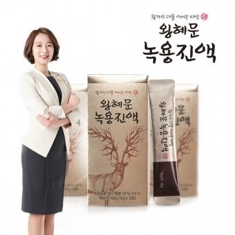 [왕혜문] 녹용 진액 10g*30포+쇼핑백 증정 (업체별도 무료배송)