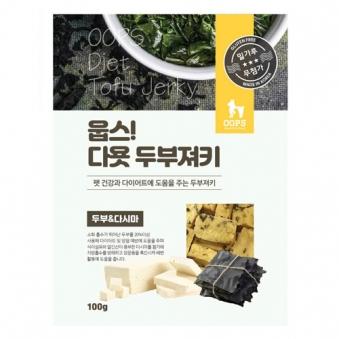 웁스 다욧 두부져키(두부&다시마) 100g x 5개 (업체별도 무료배송)