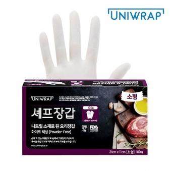 [유니랩] 셰프장갑 니트릴 화이트 소형 100매 (24cm x 11cm) (업체별도 무료배송)
