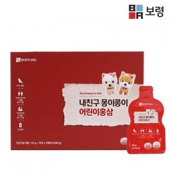 [보령] 내친구 몽이콩이 어린이홍삼 20g*10포 x 3박스 (업체별도 무료배송)