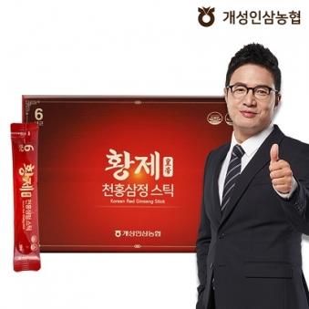 [개성인삼농협] 황제천홍삼정스틱 10ml x 30포  +쇼핑백 제공(업체별도 무료배송)