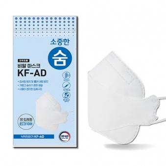 [소중한숨] KF-AD 비말차단 마스크 대형 10매입x5세트 (의외약품) (업체별도 무료배송)