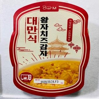 [편의점상품] 대만식 왕자 치즈감자 200g x 6팩 (업체별도 무료배송)