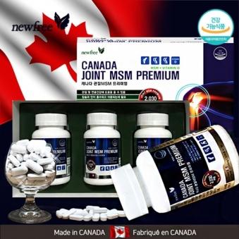 [추석선물관][뉴프리] 캐나다 관절MSM 프리미엄 2,030mgx90정 (3개월분)+쇼핑백증정 (업체별도 무료배송)