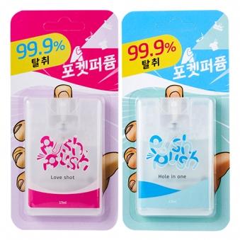 [어웨이크] 푸시푸시 포켓퍼퓸 (탈취제/향균력99%) (2종 택1) (업체별도 무료배송)