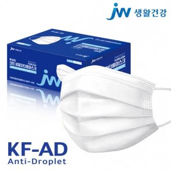 [중외] 퓨어린 크린 비말차단마스크 KF-AD 50매(대형) (업체별도 무료배송)