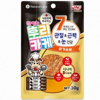 네츄럴코어 맛있는 후리카케 X 5개 (업체별도 무료배송)
